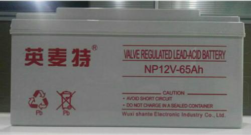 NP12V-65AH免维护蓄电池