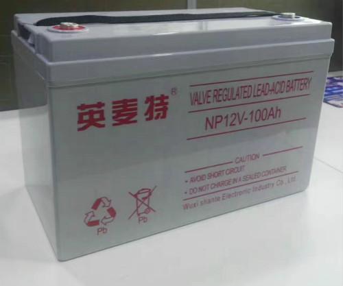 NP12V-100AH免维护蓄电池
