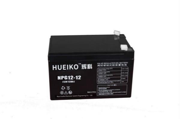 雷竞技官网手机版胶体蓄电池NPG12-12