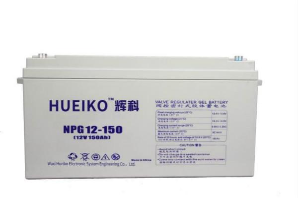 雷竞技官网手机版胶体蓄电池NPG12-150