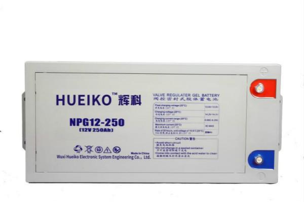 NPG12-250辉科胶体蓄电池
